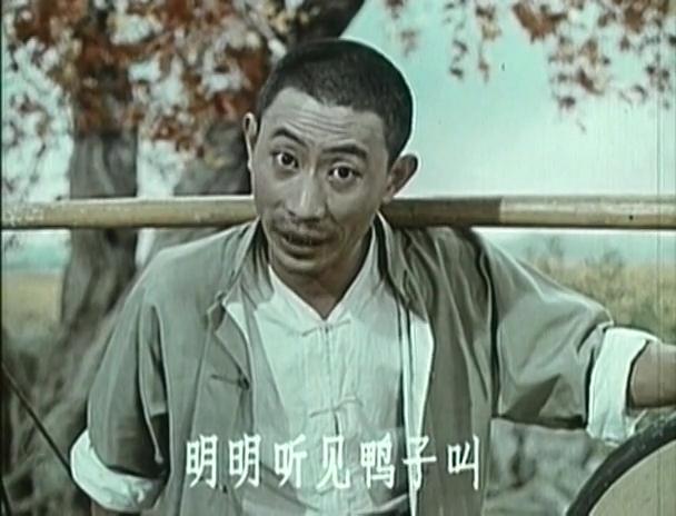 】【115】【花鼓戏:打铜锣.补锅】【DVDRip/1.36G硬字、长效】|